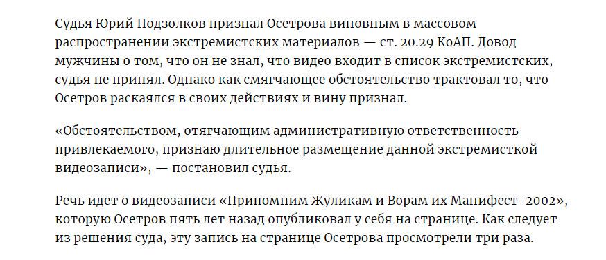 Житель Белгорода опубликовал во «ВКонтакте» видео с обещаниями «Единой России» в 2002 году.